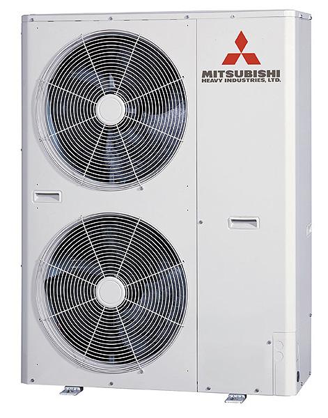 Agregat chłodniczy Mitsubishi FDC 200
